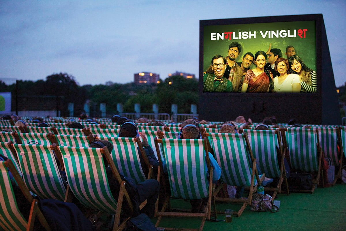 We're Giving Away 30 Free Tickets To The Roof Top Screening Of English Vinglish Sponsored By Elephant Atta