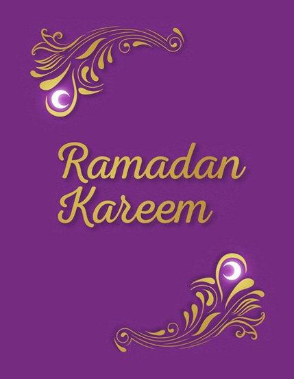 Ramadan-Blog-June-2015